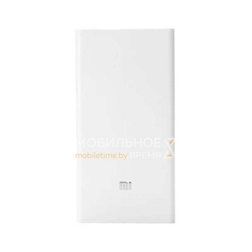 Портативное зарядное устройство XIAOMI 20000 mAh