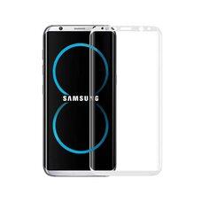 Защитное стекло для SAMSUNG S8/S9 (белый)