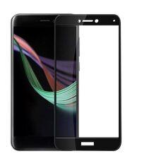 Защитное стекло для Huawei P8 Lite (2017)/ P9 Lite (2017). (Чёрный)