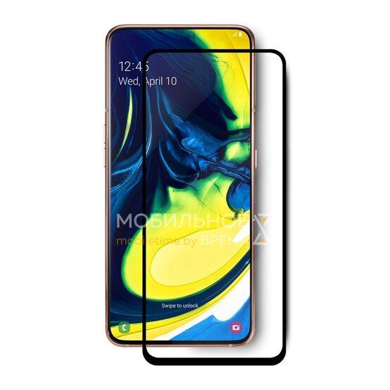 Защитное стекло для Samsung A80/A90 (Чёрный)