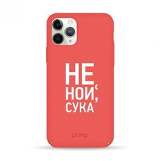 Чехол-накладка для iPhone 11 Pro Pump Tender Touch Case Don`t Cry
