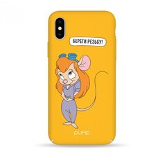 Чехол-накладка для iPhone X/XS Pump Tender Touch Case Beregi Rezbu