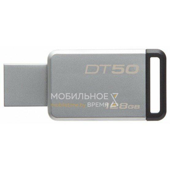 USB флеш-накопитель KINGSTON 128GB DATATRAVELER 50