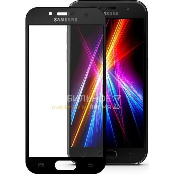 Защитное стекло для Samsung Galaxy A3 (2017). (Чёрный)