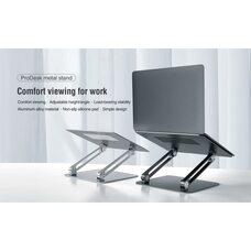 Подставка для ноутбука Nillkin ProDesk Adjustable (Gray)
