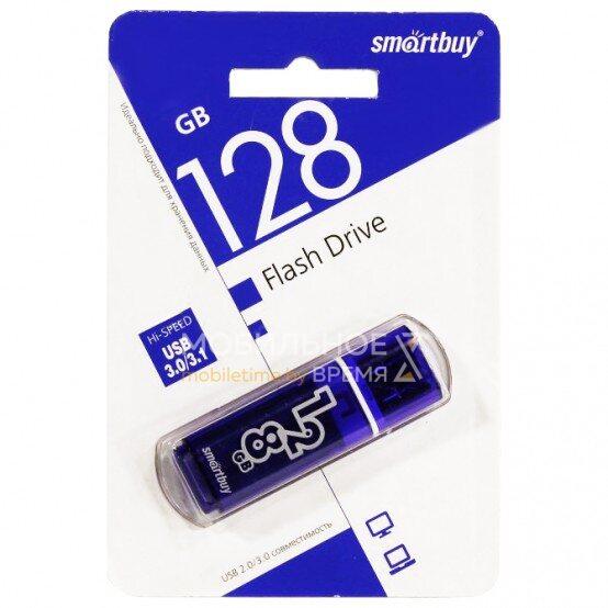 USB 3.0 флеш-накопитель Smartbuy 128GB Glossy (синий)