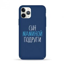Чехол-накладка для iPhone 11 Pro Pump Tender Touch Case Son Mama