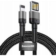 Кабель для Apple Lighting Baseus Cafule (Special Edition) (CALKLF-GG01) (Black)